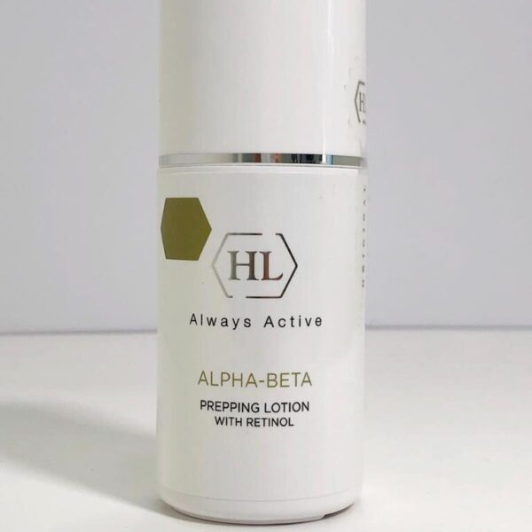 Holy Land Alpha Beta with Retinol Prepping Lotion 125ml