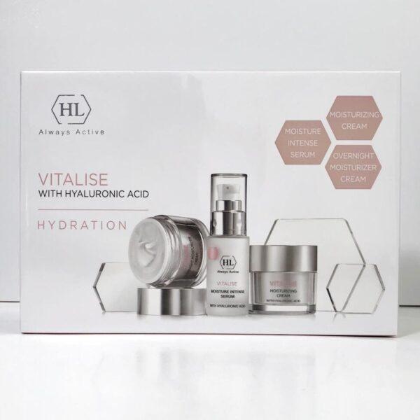 Holy Land Skin Care Vitalise Hydration Kit